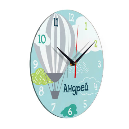 Подарок именной — Настенные часы с именем Андрей