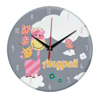 Часы персонализированные «Андрей»