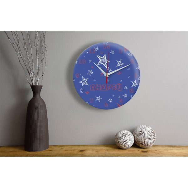 Часы подарок для Андрея
