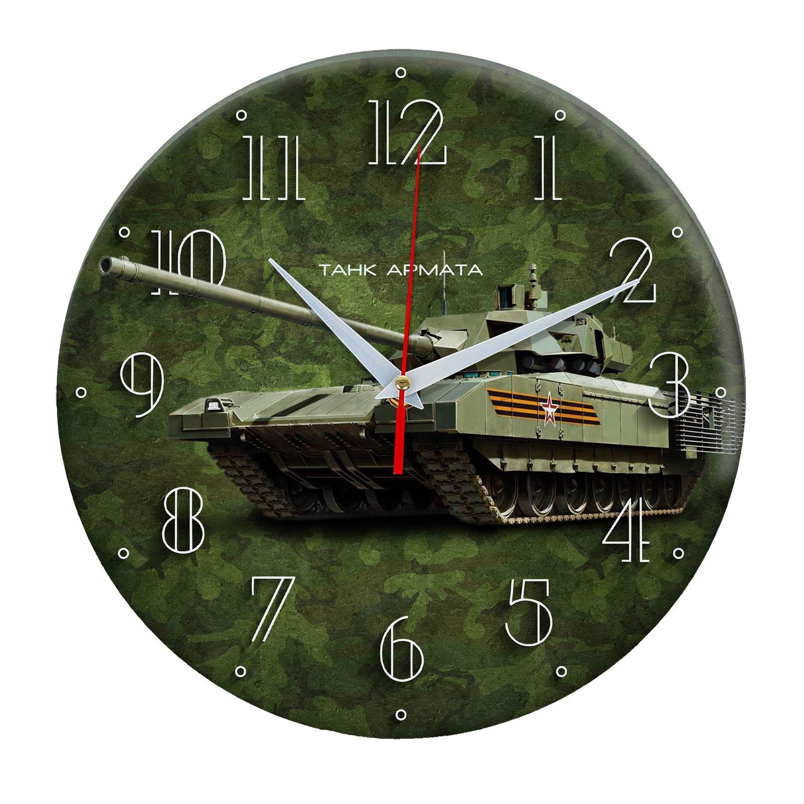 """Часы сувенир """"Танк Армата"""""""
