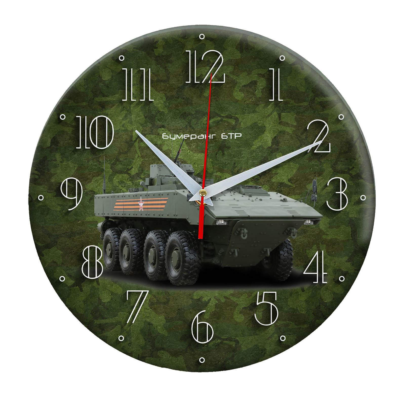 сувенирные часы «Армия России БТР»