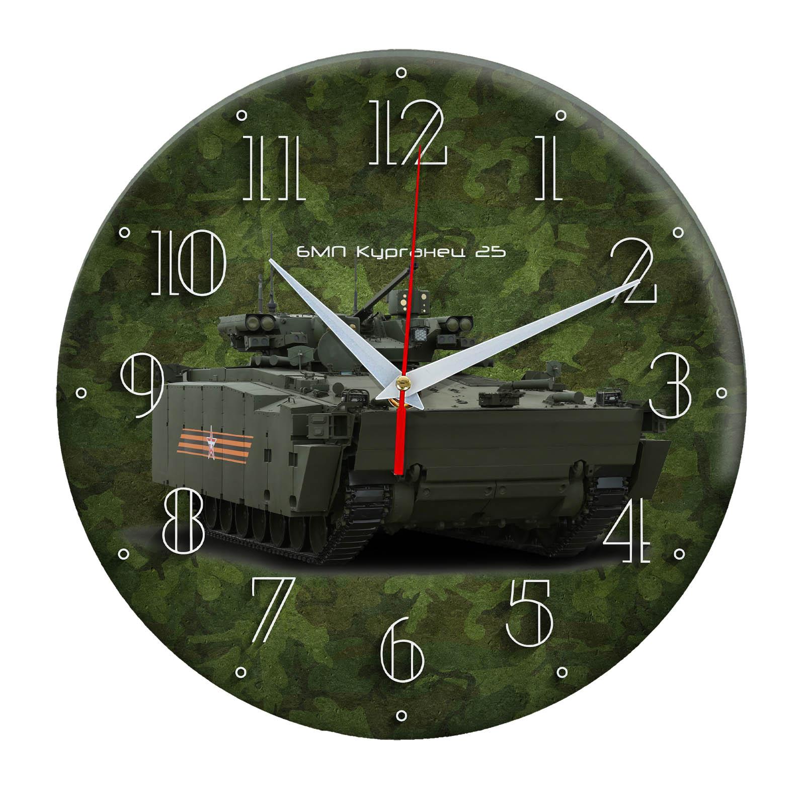 Часы сувенирные «БМП Курганец 25»