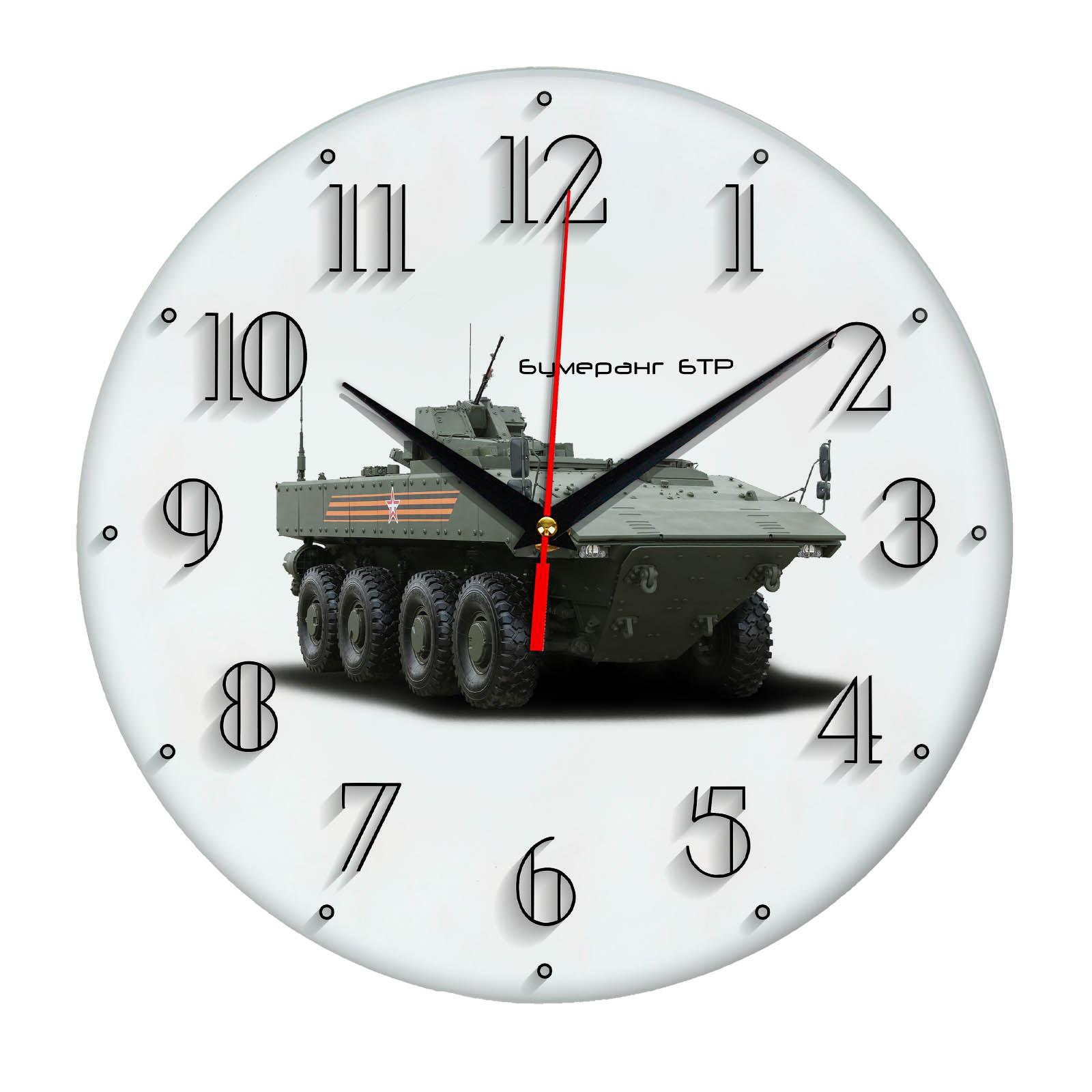 Сувенир часы «БТР Бумеранг»