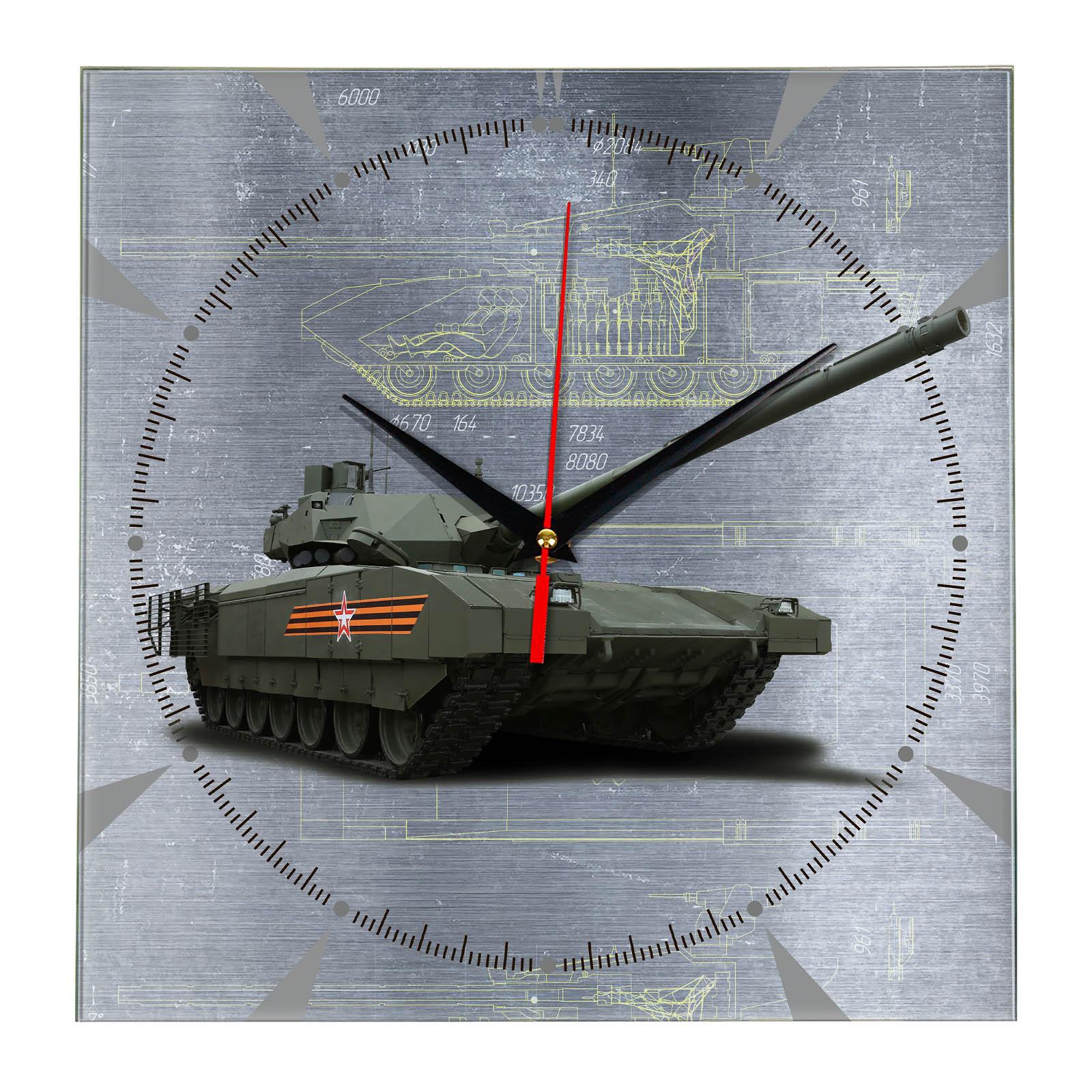 Часы настенные квадратные «Армата»
