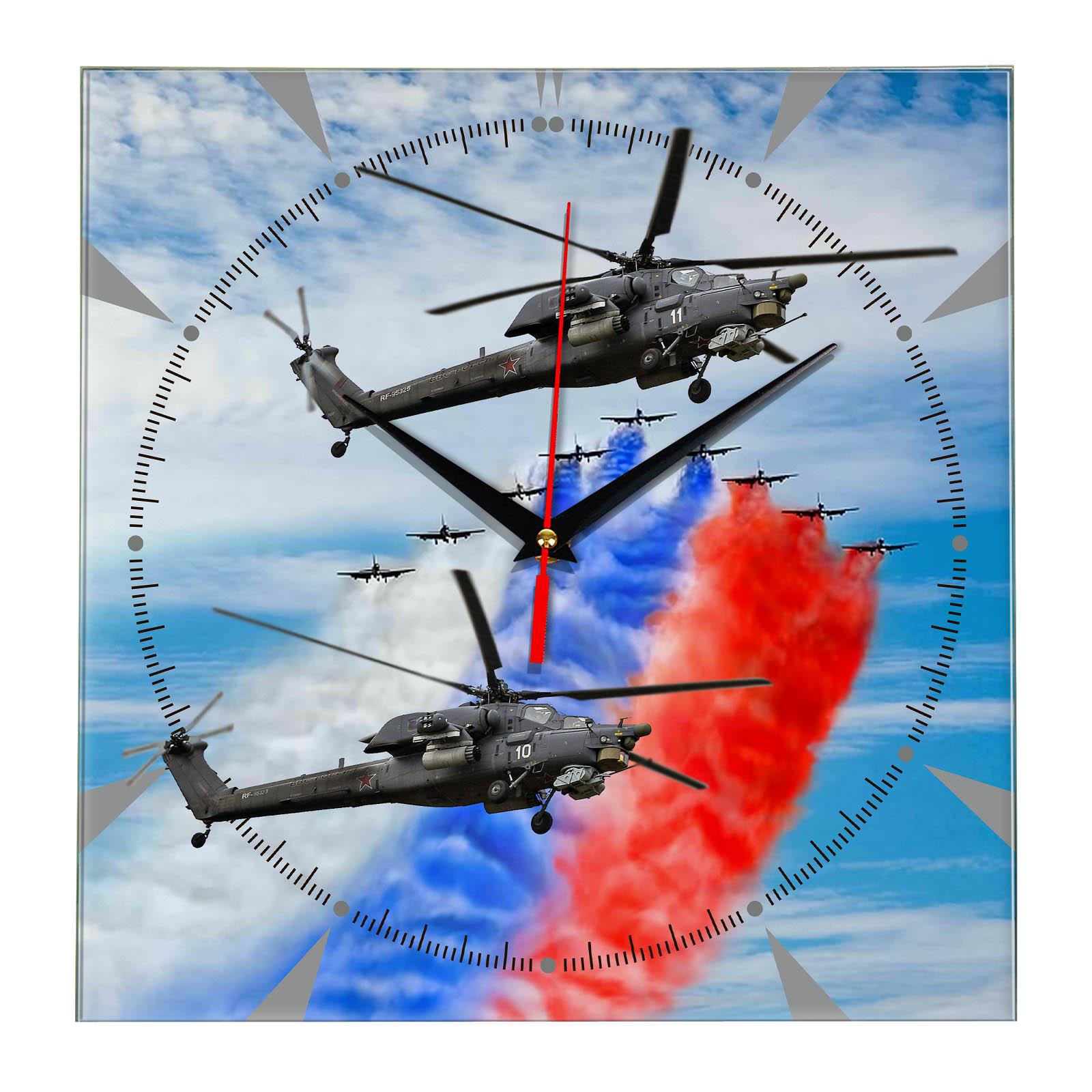 Часы настенные «ВВС. Авиация Росси»