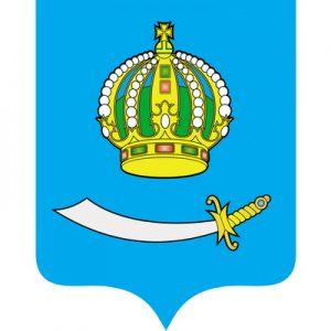 часы сувенир Астрахань