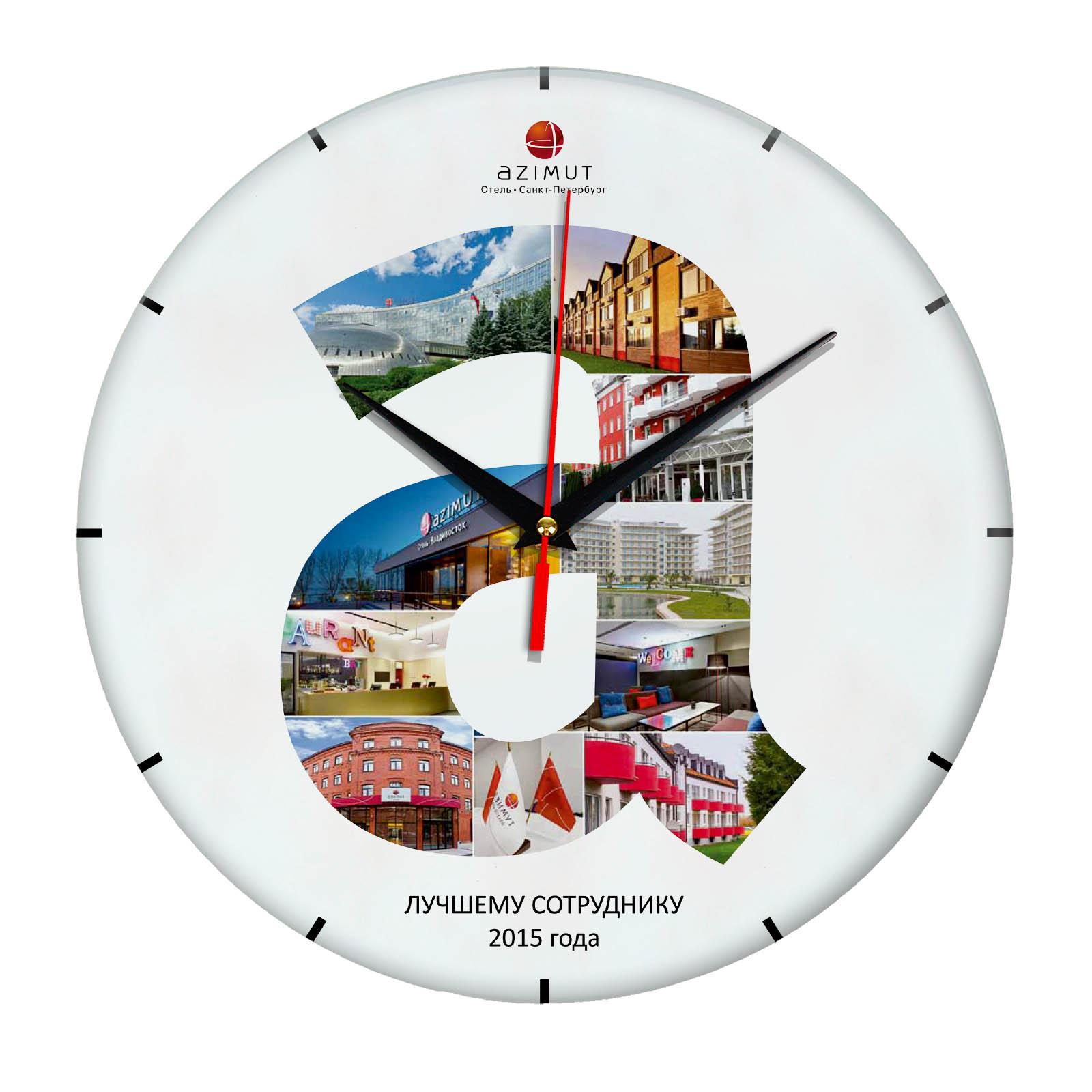 Настенные часы «azimut hotel»
