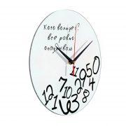 Настенные часы «b0005»