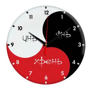 Настенные часы «b0006»