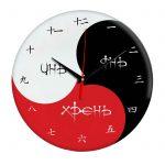 Настенные часы «b0007»
