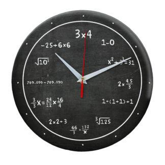Настенные часы «b0008»