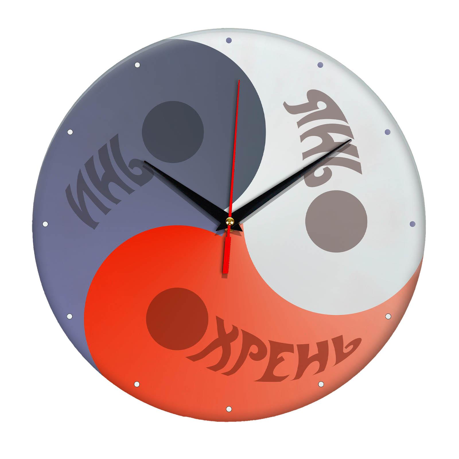 """Настенные часы """"Инь Янь Хрень"""""""