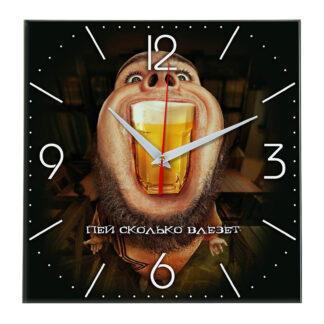 Часы с приколом «Пей сколько влезет!»