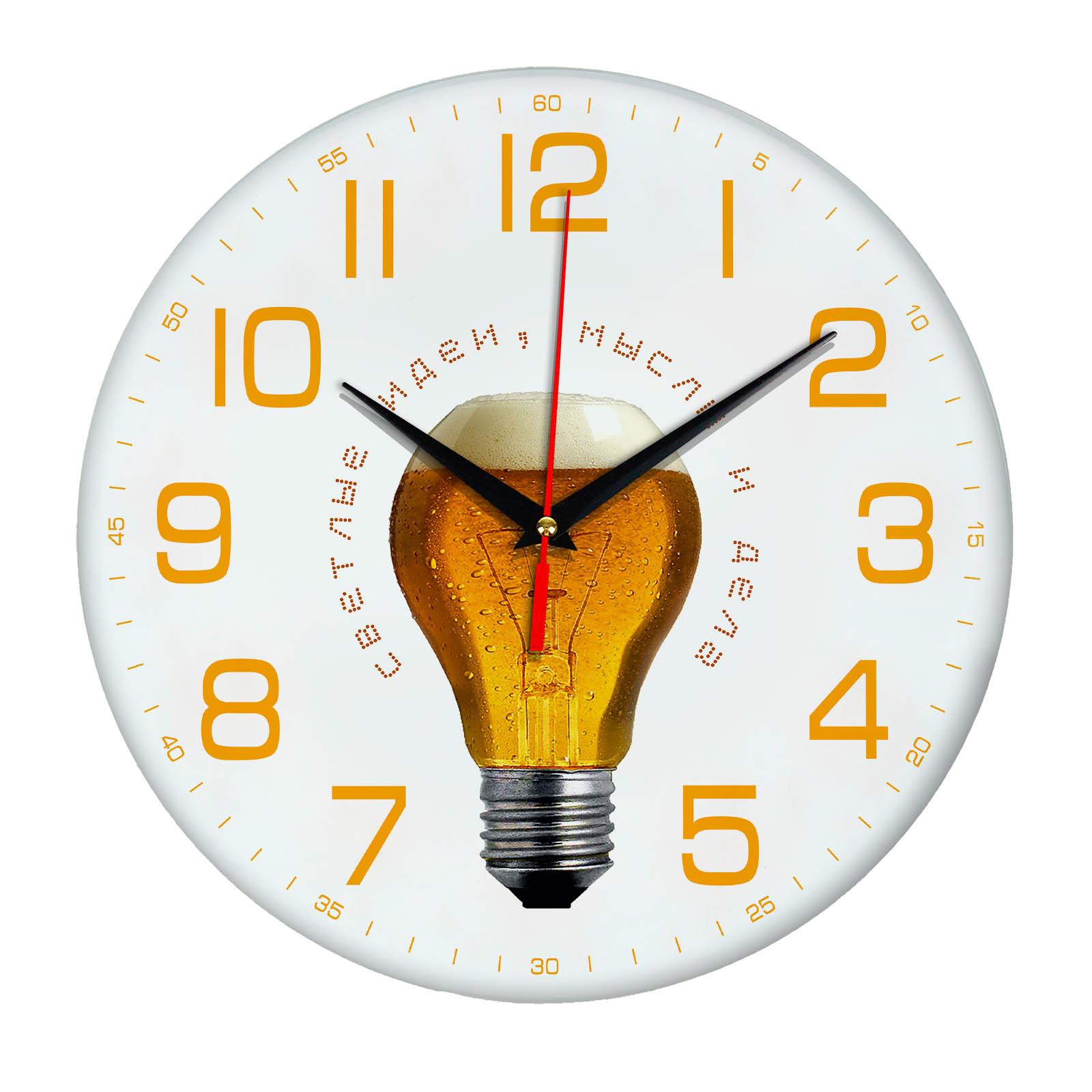 Часы подарок «Светлая идея»