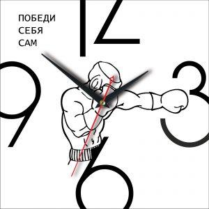 Бокс 1 часы с символикой