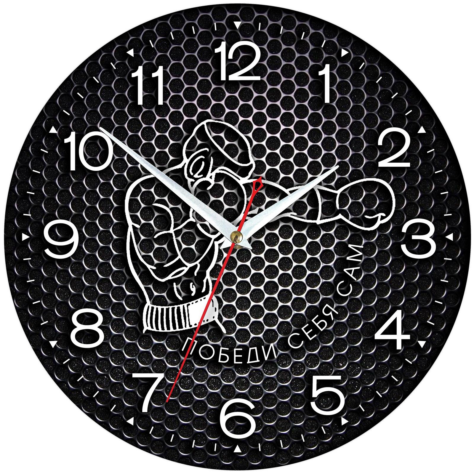 часы с символикой Бокс 2