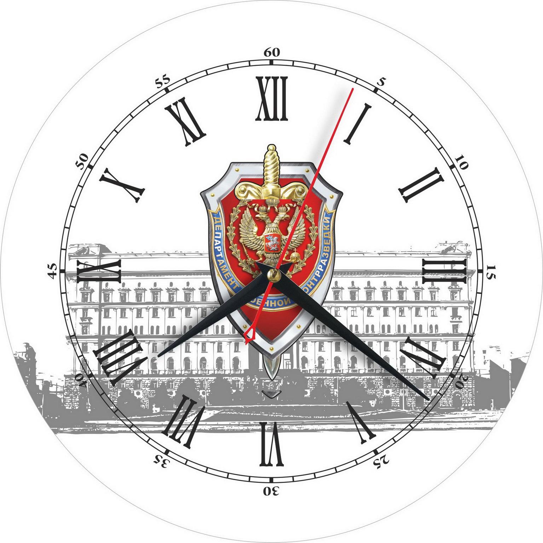 Часы настенные ФСБ стеклянные