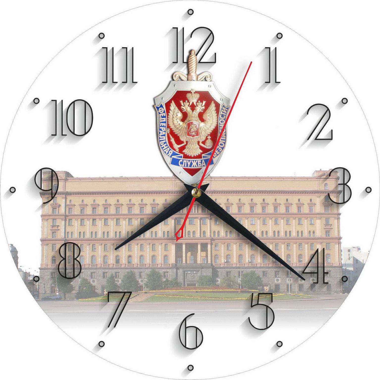 Часы стеклянные с символикой ФСБ