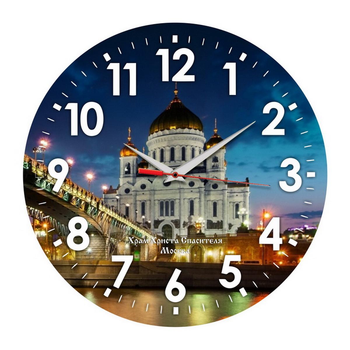 """Часы на стену """"Храм Христа Спасителя ночью"""""""