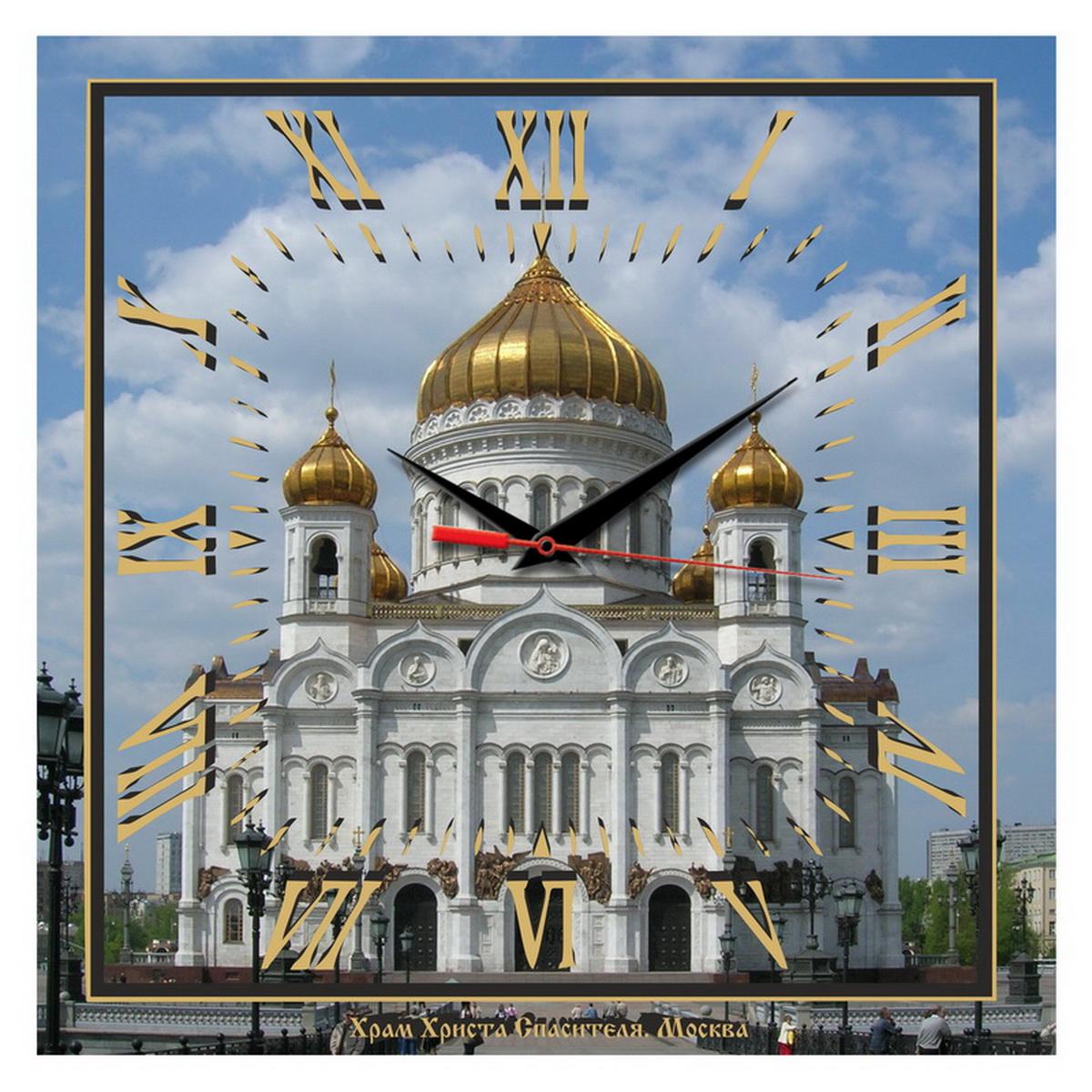 "Часы на стену ""Храм Христа Спасителя летним днем"""