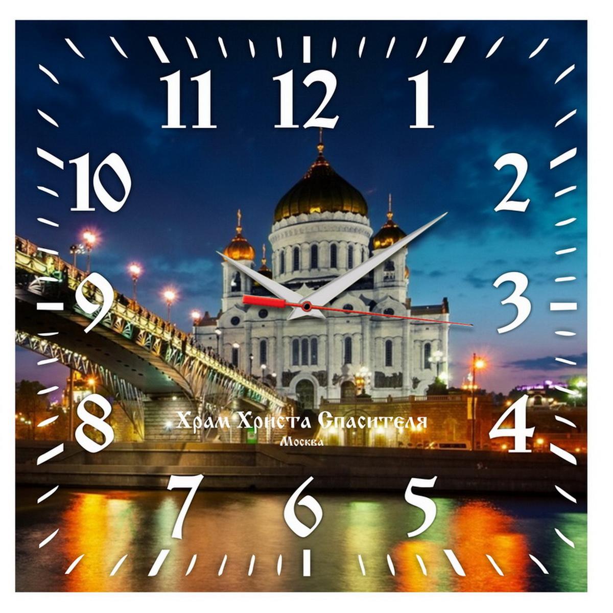 """Часы на стену """"Великий Храм Христа Спасителя"""""""