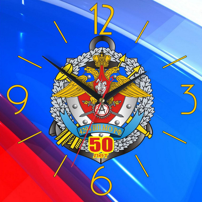 Часы ПВ МО РФ