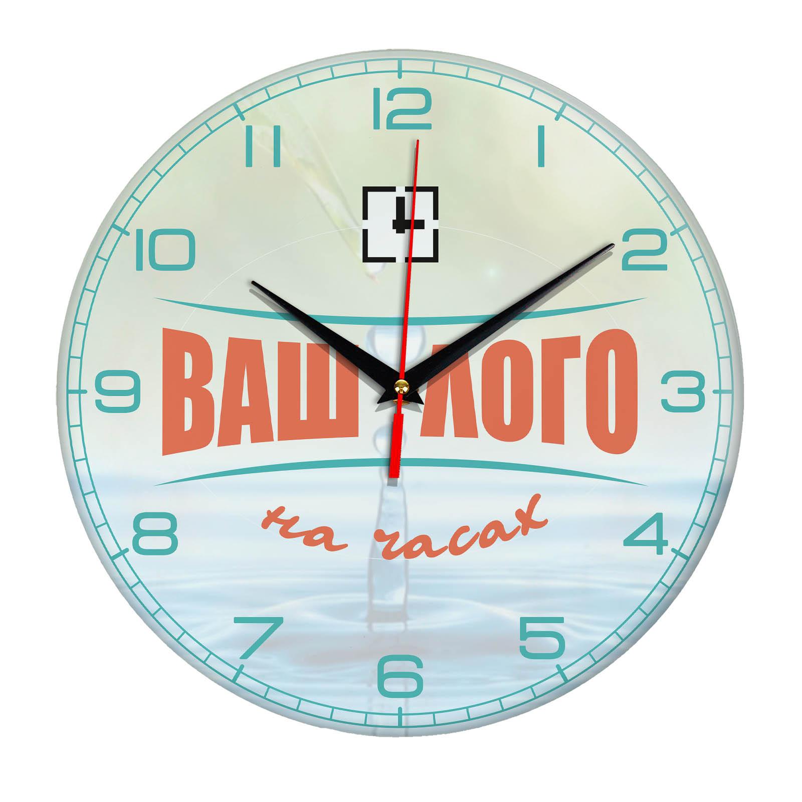 """настенные часы с логотипом """"Круглые"""""""