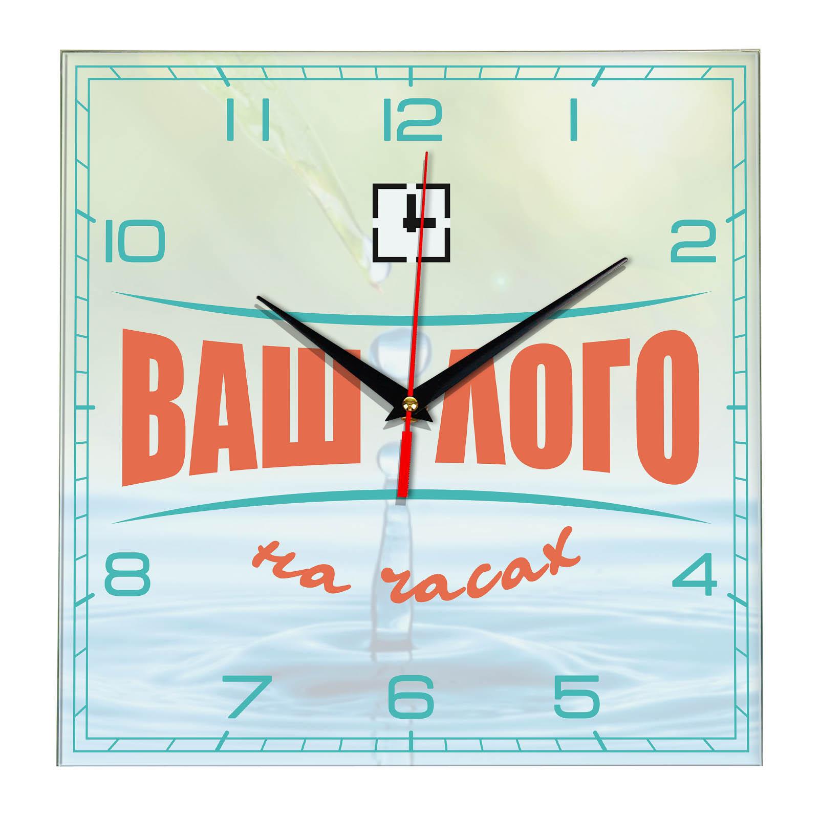 """настенные часы с логотипом """"Квадрат"""""""