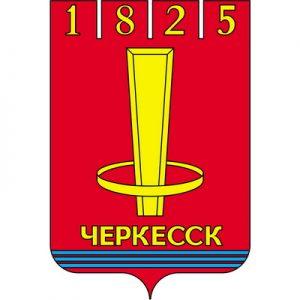 часы сувенир Черкесск