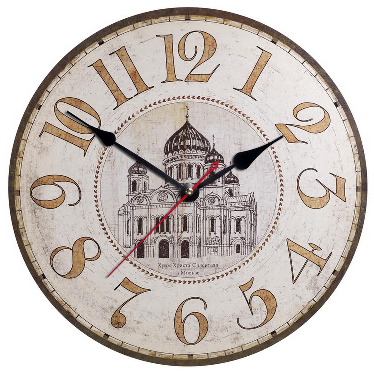 """Часы на стену """"Храм Христа Спасителя- ретро мотив"""""""