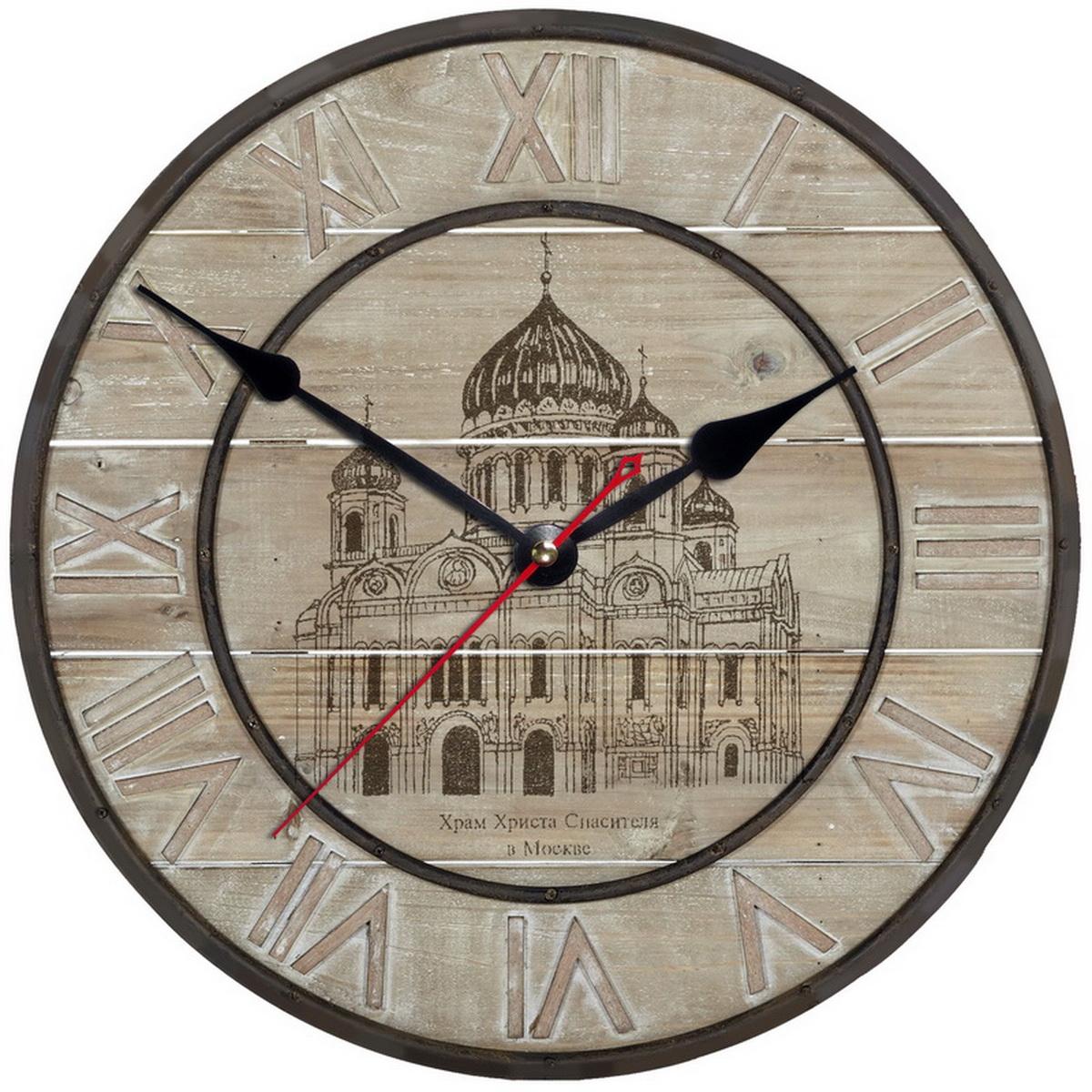 Часы на стену «Главный храм страны-Храм Христа Спасителя»