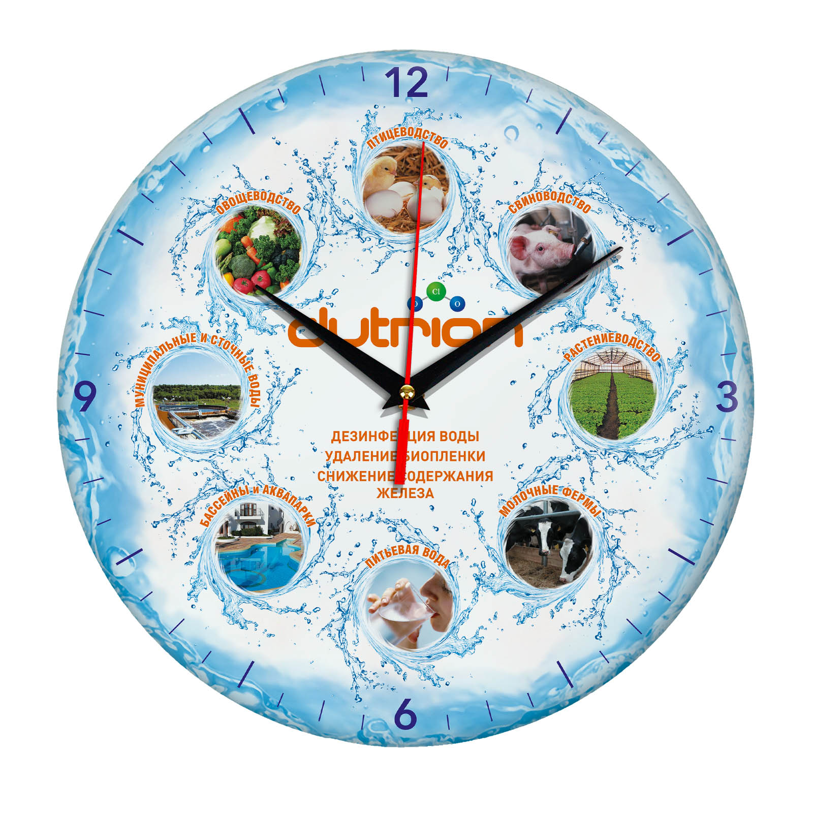 Настенные часы «clock_dutri»