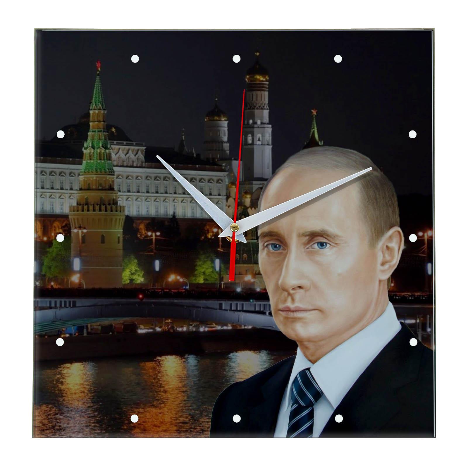 Часы настенные «Путин Кремль»