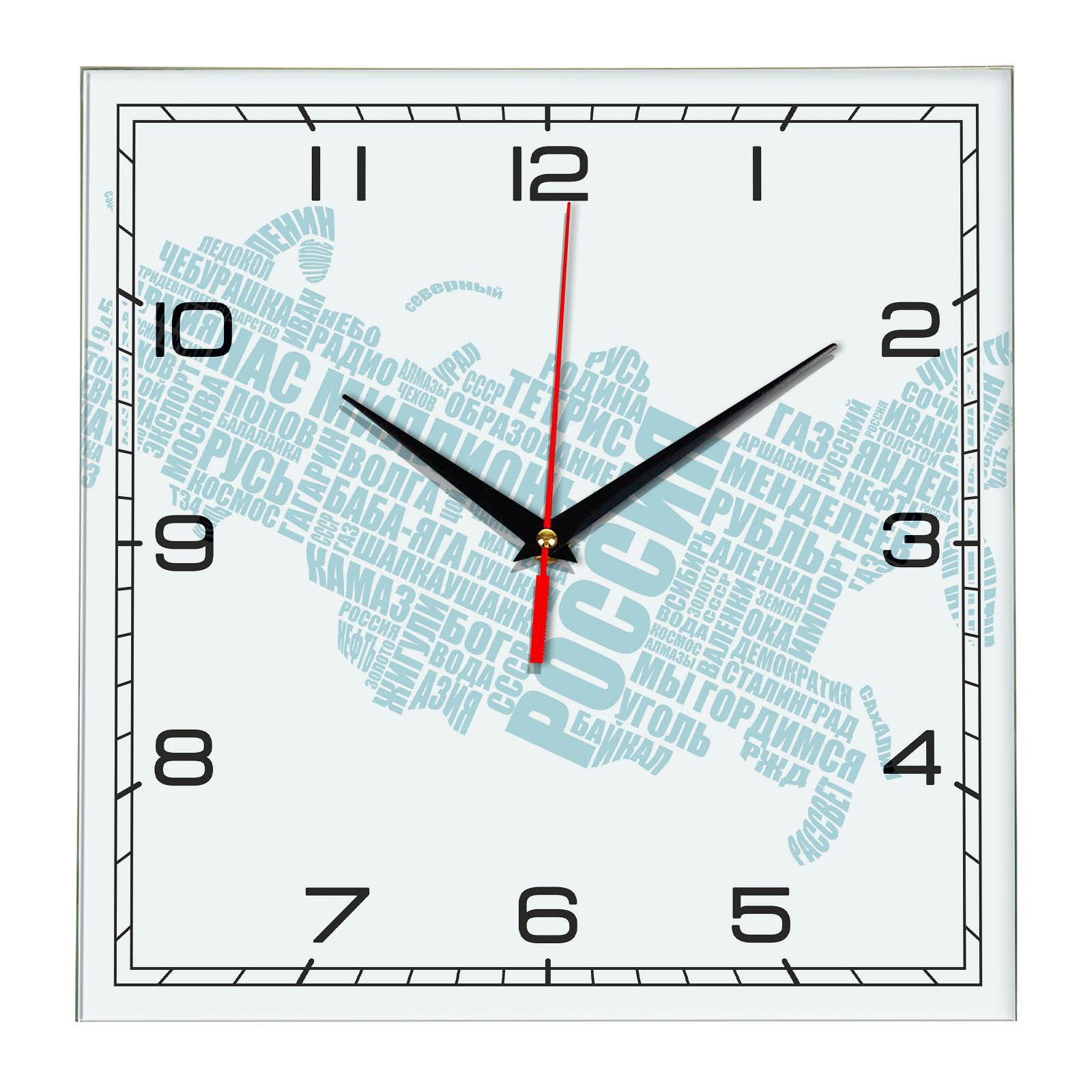 Настенные часы «Россия — Нас миллионы»