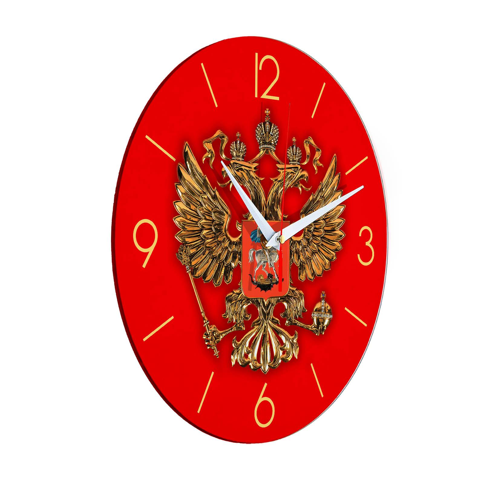 Часы настенные с символикой Герб России стеклянные