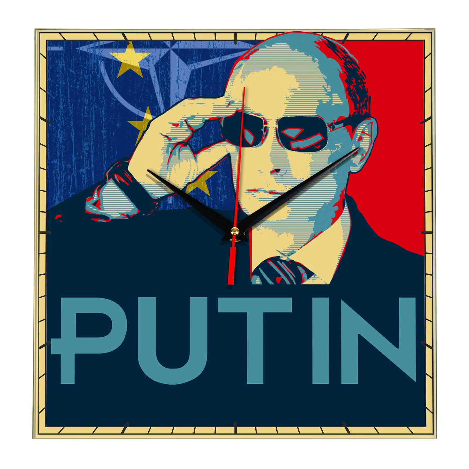Настенные часы «Путин ФСБ»