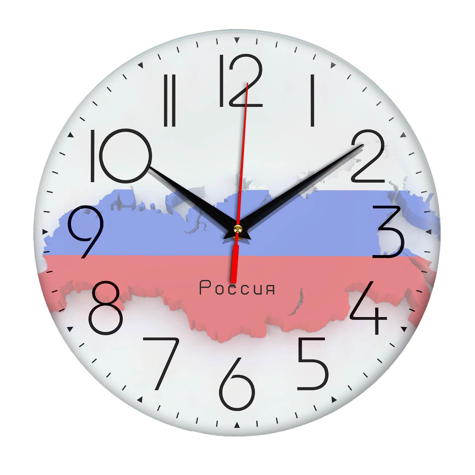 """часы с символикой """"России"""""""