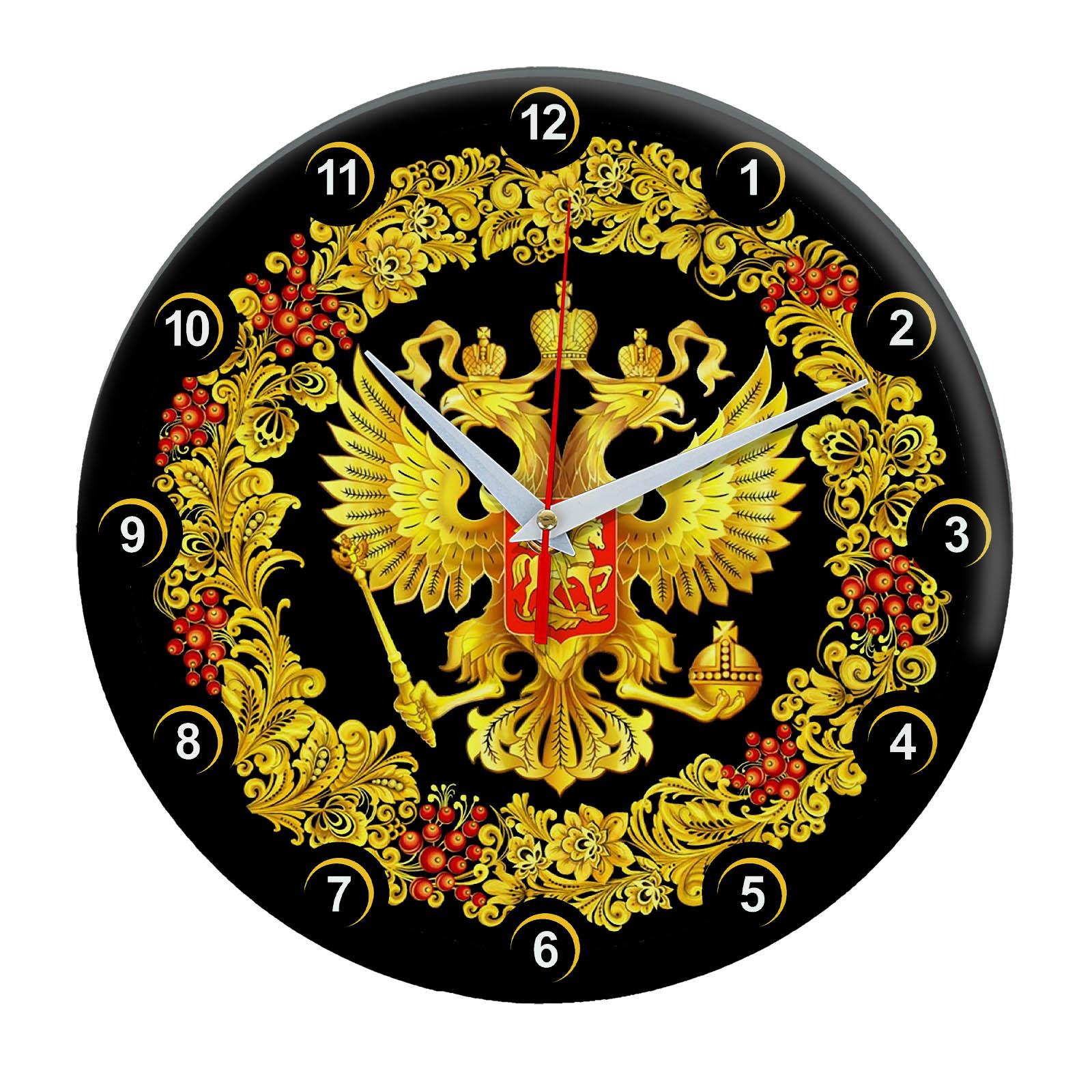 часы с символикой «России Герб Хохлома»