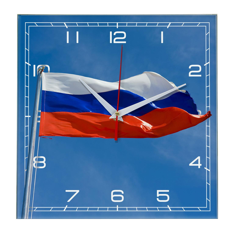 Часы с символикой Флаг России