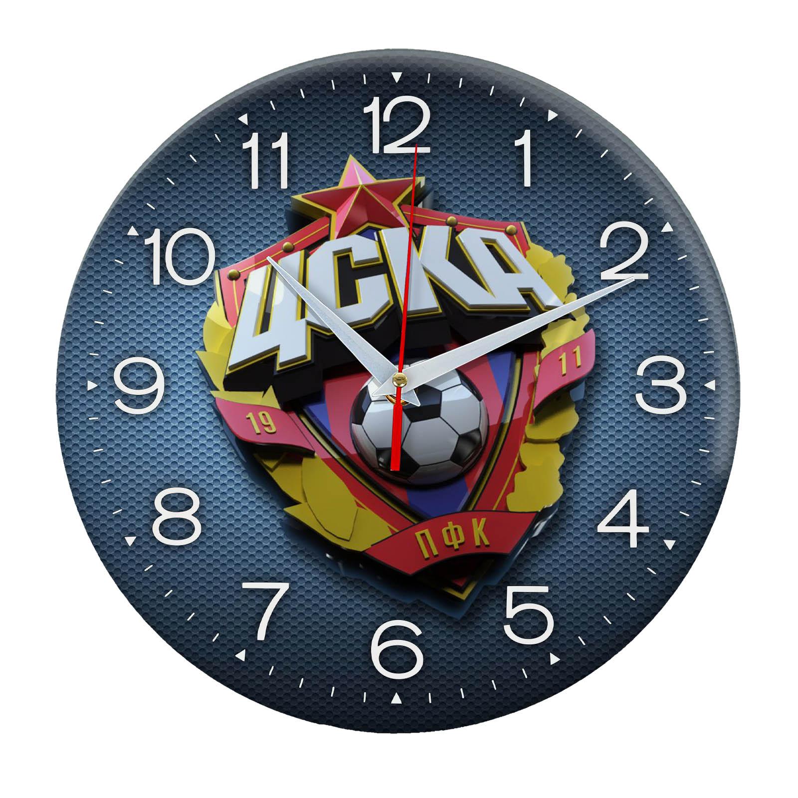 ЦСКА часы с символикой футбольного клуба
