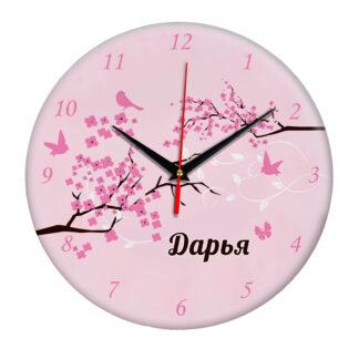 Часы — именной подарок «Дарья»