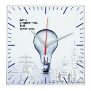 Настенные часы «den_energetika_02»
