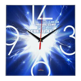 Настенные часы «den_energetika_05»