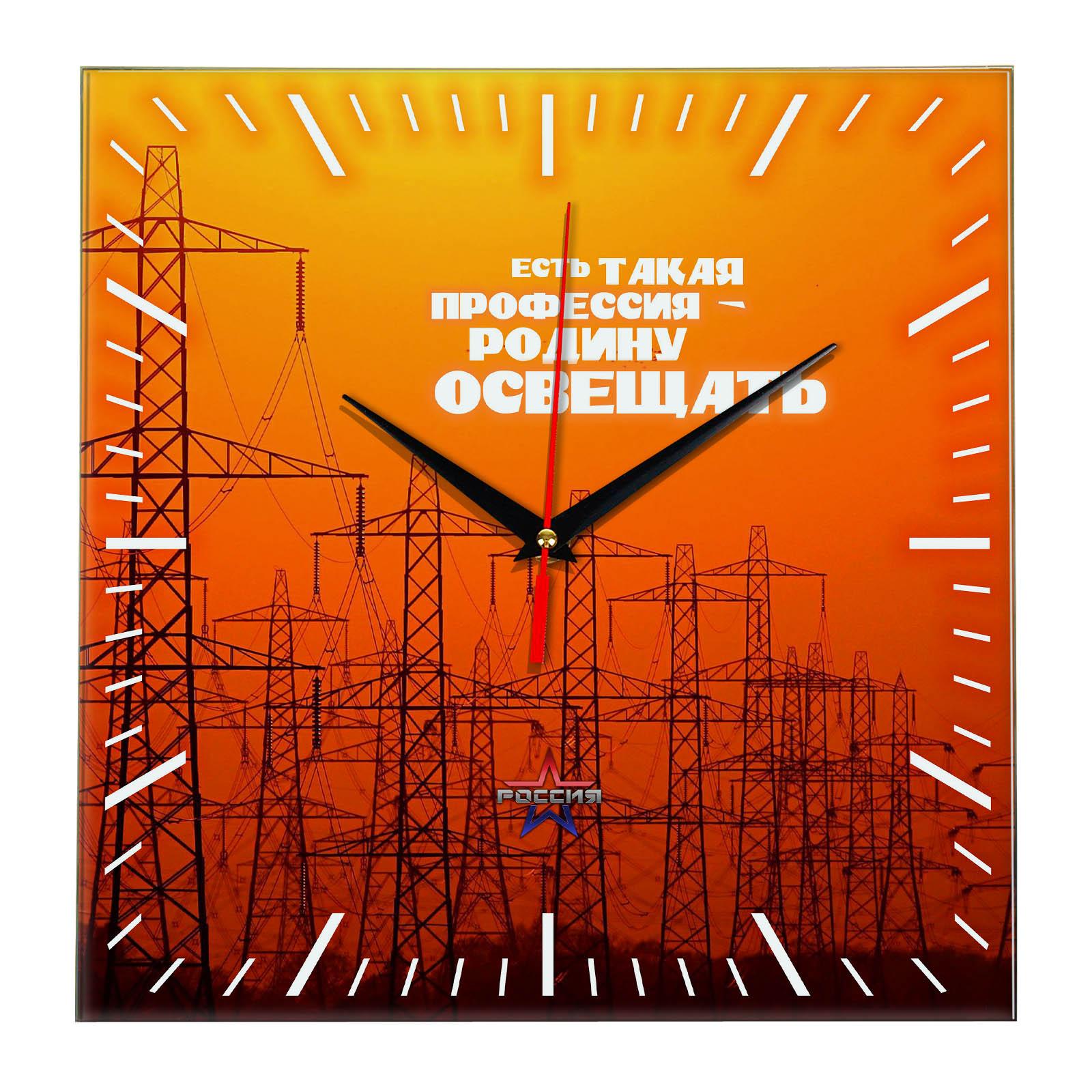 Настенные часы «den_energetika_06»