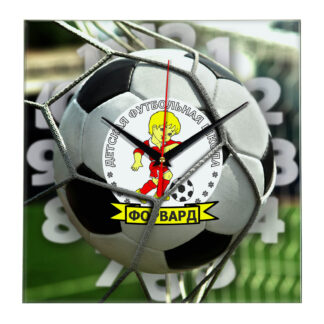 Настенные часы «С логотипом DFSH FORVARD»