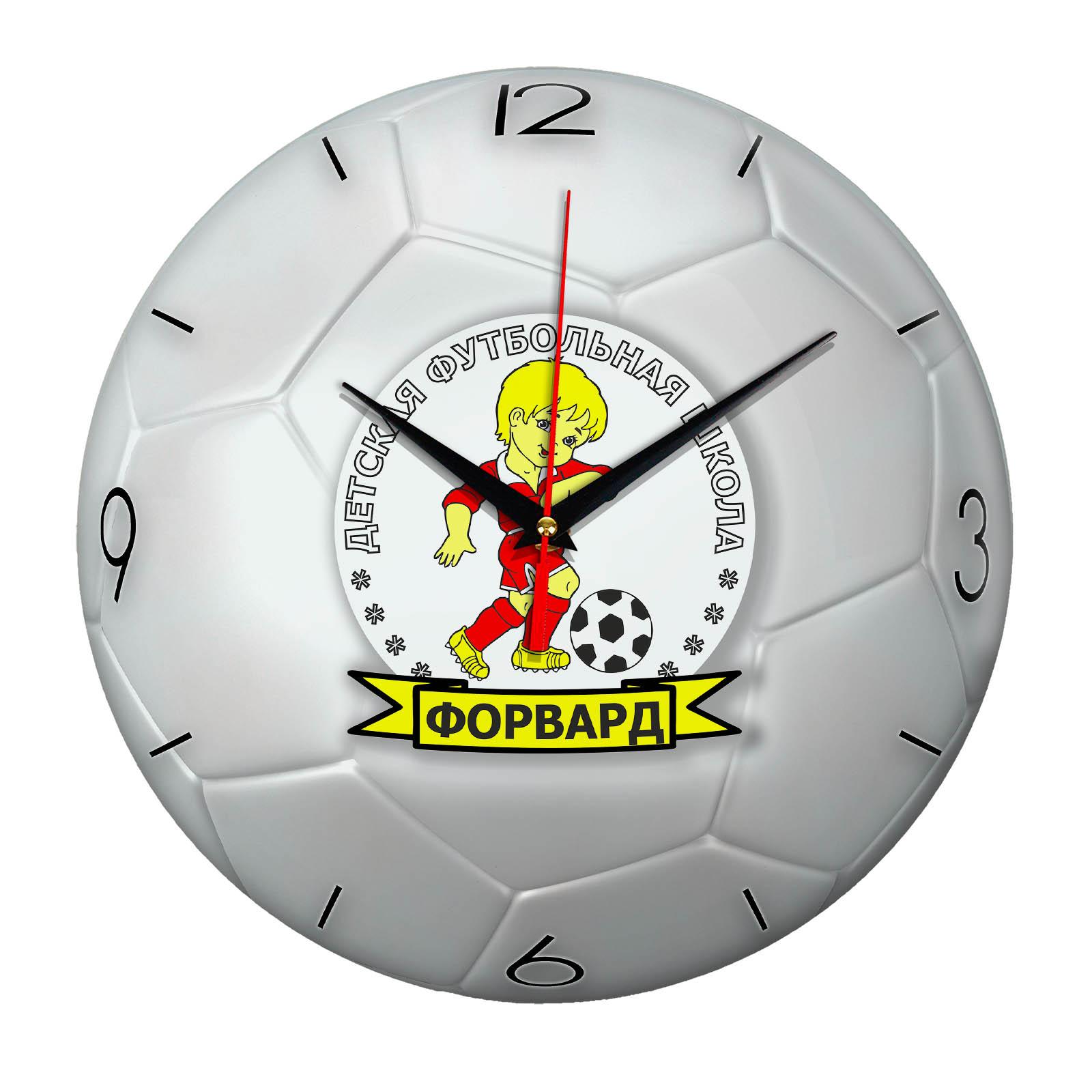 Настенные часы «Футбольный мяч DFSH FORVARD»