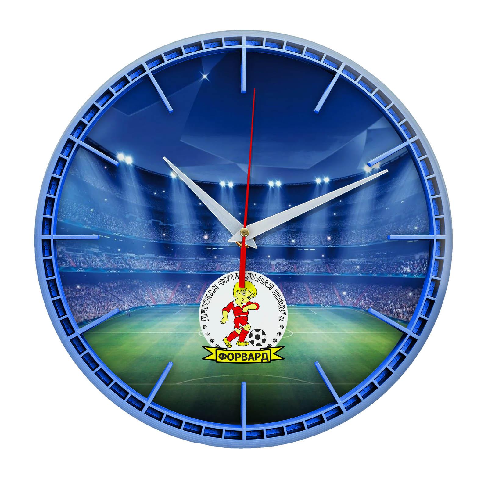 Настенные часы «Сувенир для фаната DFSH FORVARD»