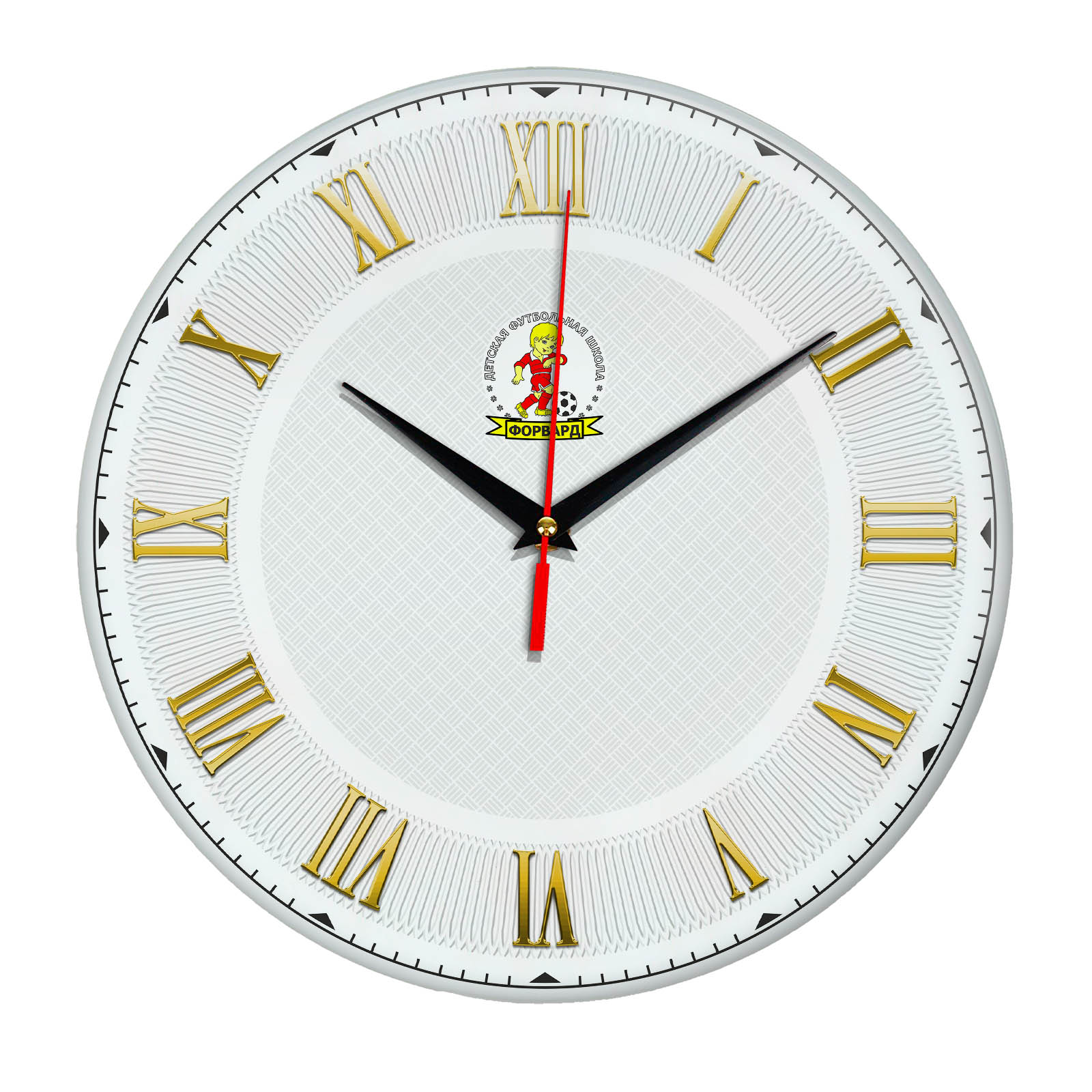 Настенные часы «Футбольный клуб DFSH FORVARD»