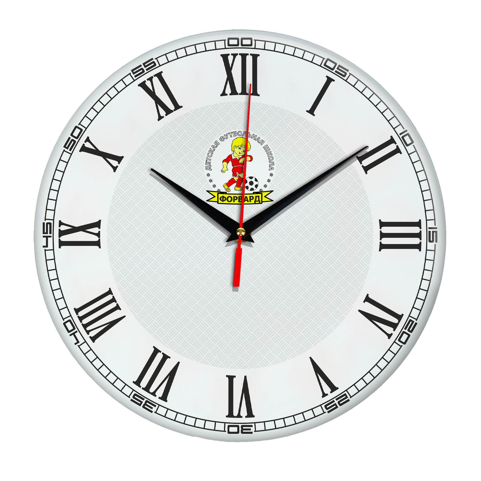 Настенные часы «с символикой DFSH FORVARD»