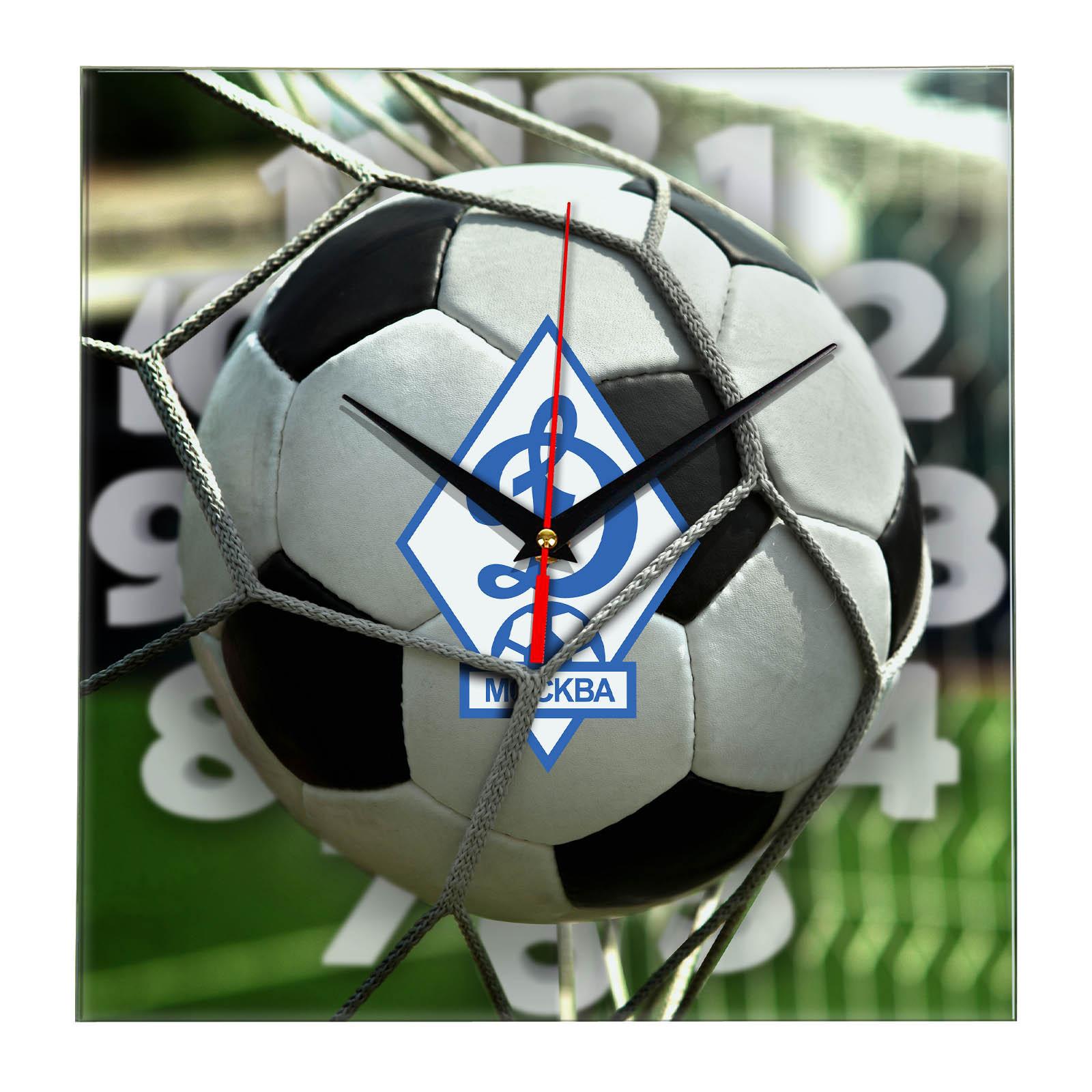 Настенные часы «С логотипом DINAMO MOSKVA»